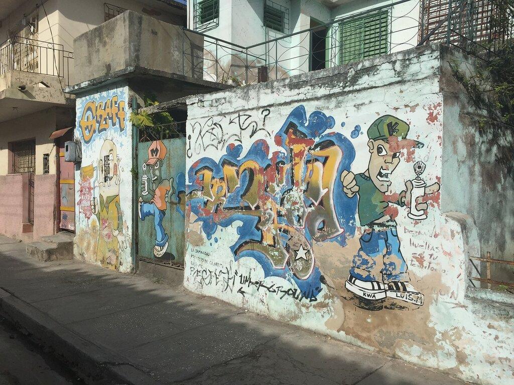 Куба-7