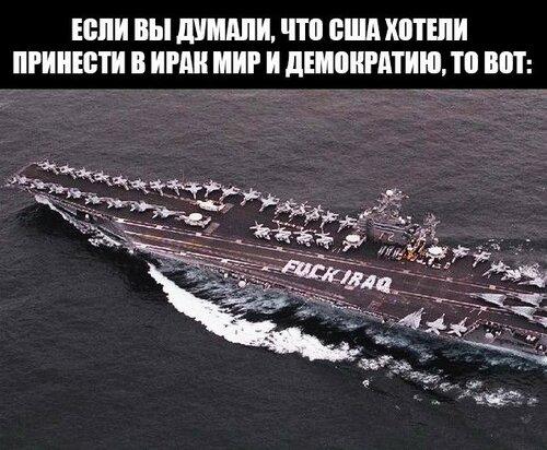 """Россия и Запад: """"Уралвагонзавод"""" роботизируют российские танки Т-90"""