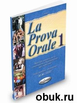 Книга La Prova Orale 1