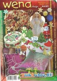 Книга Wena №6 2011.