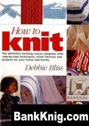 Книга How to knit djvu 12,07Мб
