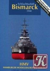 Книга Schlachtschifft Bismarck 1940 (Sonderauflage mit Tarnbemalung) [HMV]