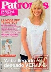 Журнал Patrones Especial Vacaciones №293