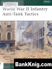 Книга Osprey Elite №124. World War II Infantry Anti-Tank Tactics