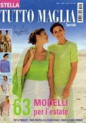 Stella tutto maglia speciale №1 2008