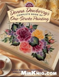 Книга Complete book of one stroke painting
