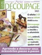 Книга Arte em Decoupage