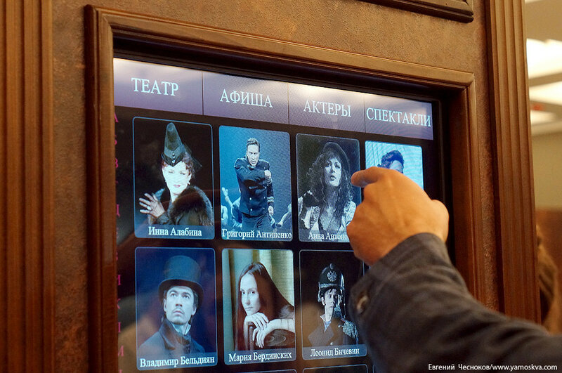 Осень. Театр Вахтангова. 14.09.15.23..jpg