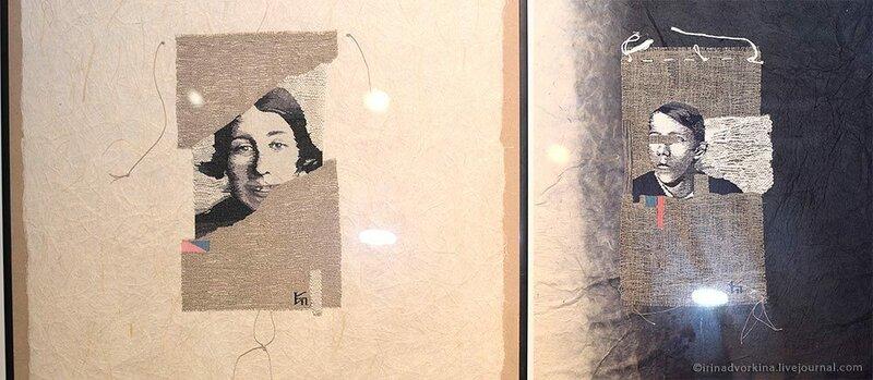 Ирина Колесникова. Из серии «ARCHIVUM» № 4; № 5. 1996 г. (женский портрет, предположительно Любови Поповой).