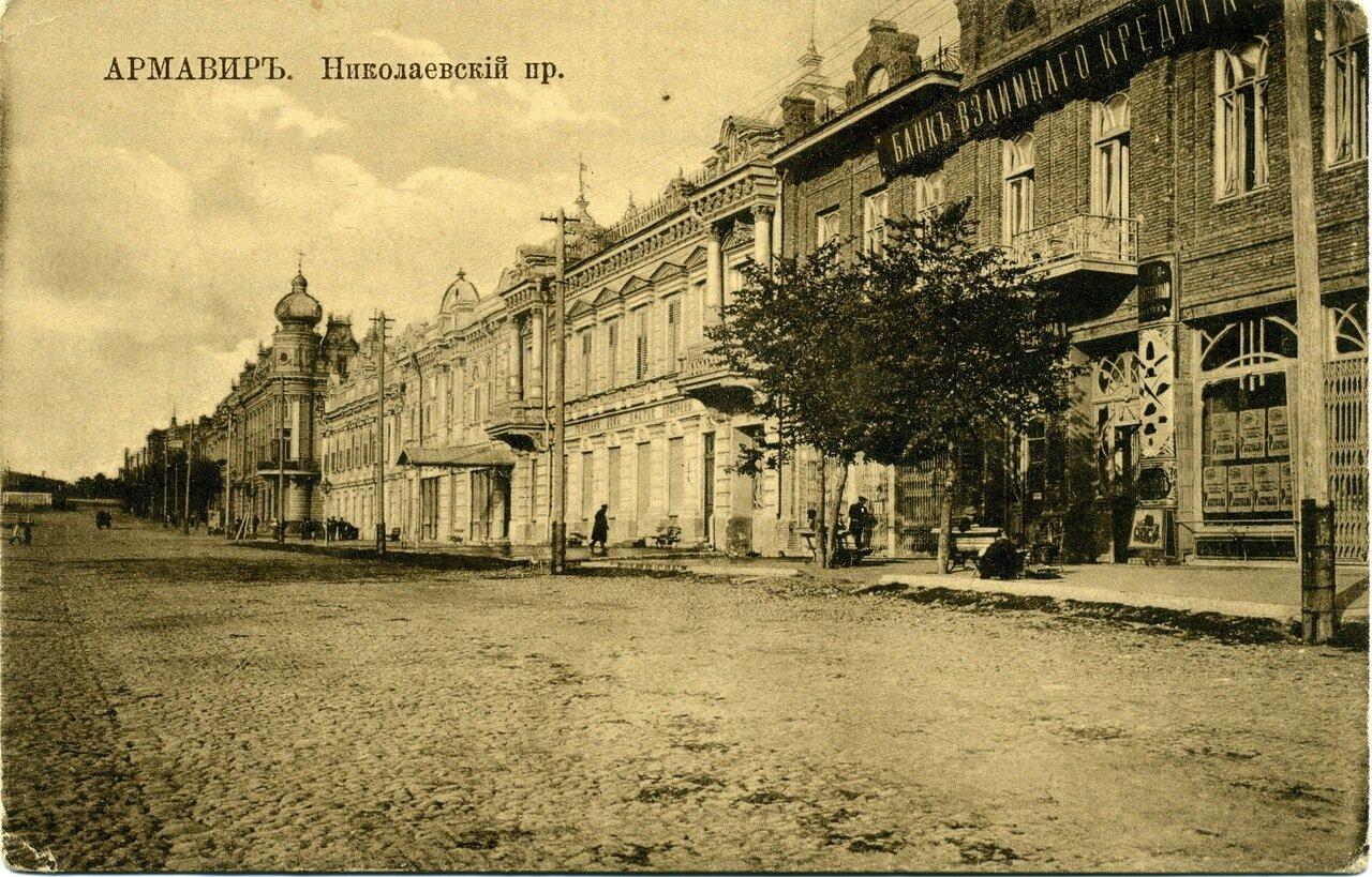 10. Западная сторона проспекта от ул. Бульварной на юг. 1913