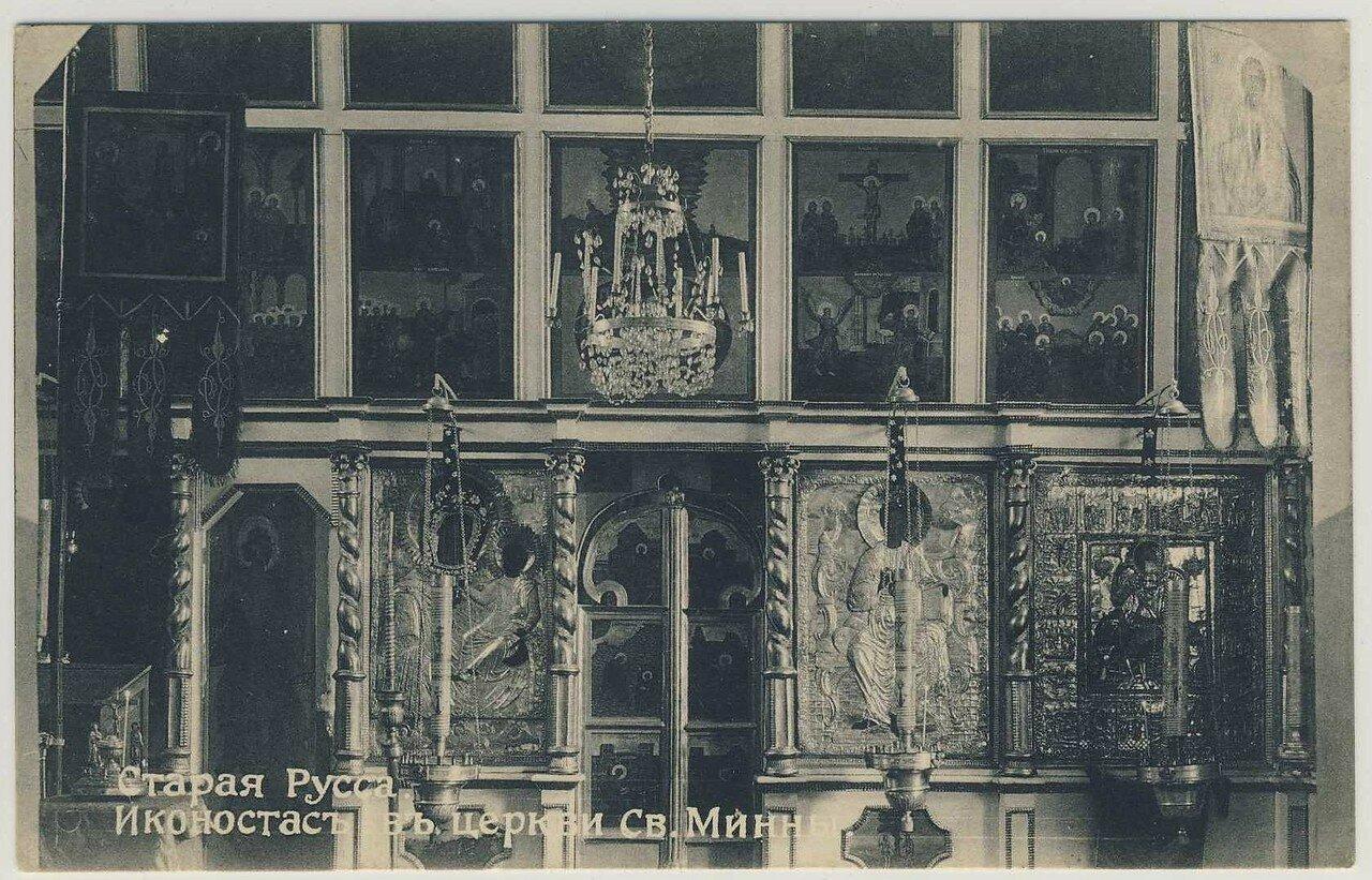 Церковь св. Мины. Иконостас в церкви