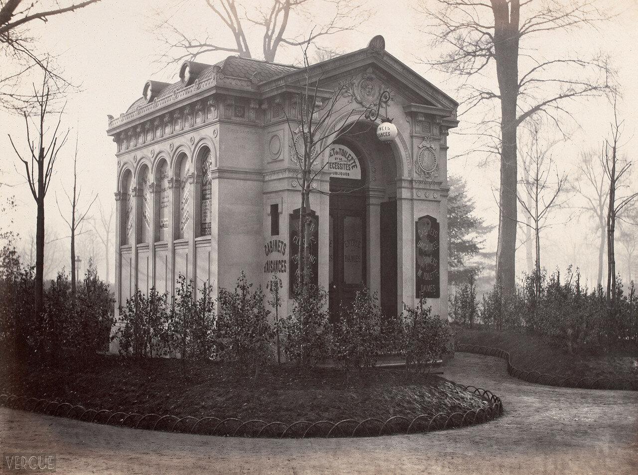 1874. Малый туалетный дворец