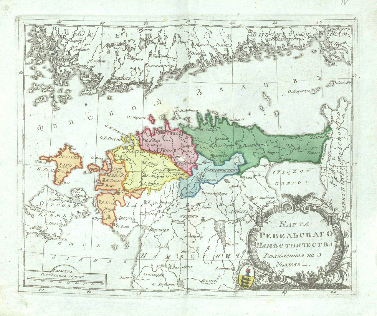 06. Карта Ревельского наместничества