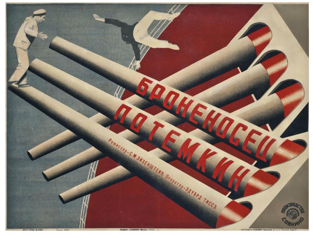Плакаты -Stenberg Brothers (Vladimir, 1899-1982; Georgi, 1900-1933). BATTLESHIP POTEMKIN    литография 1929.jpg