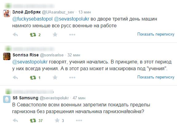 20150124_Сева_готовность №1-.png