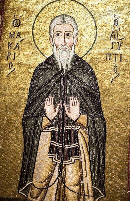 Святой Преподобный Макарий Великий, Египетский. Мозаика монастыря Осиос Лукас (Преподобного Луки), Греция. 1030 - 1040-е годы.