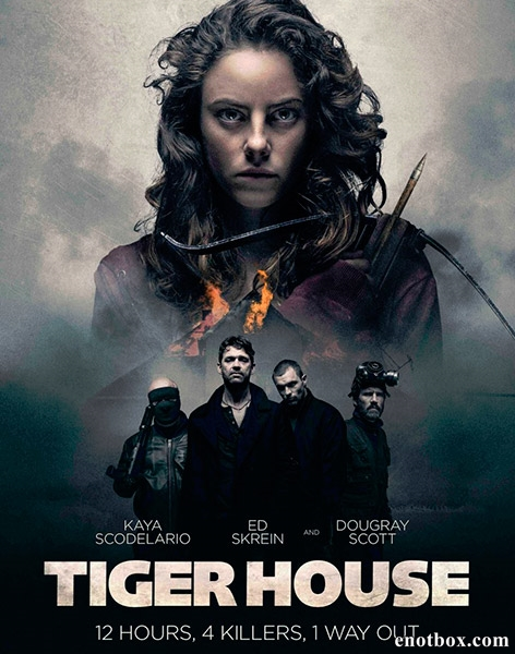 Дом тигра / Tiger House (2015/WEB-DL/WEB-DLRip)