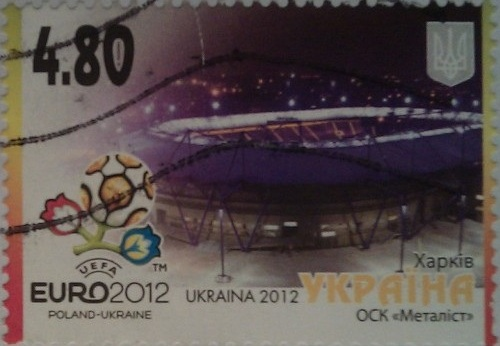 2012 N1198-1201 сцепка ЕВРО  Стадионы Футбол металист Харьков 4.80