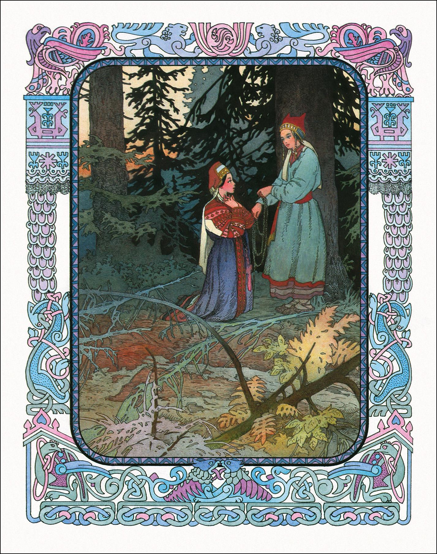 Н. Назарук, Пушкин, Сказка о мертвой царевне и семи богатырях