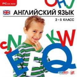 Книга Английский язык 2-5 класс