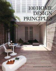 Книга 100 Home Design Principles