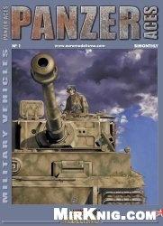 Журнал Panzer Aces №1
