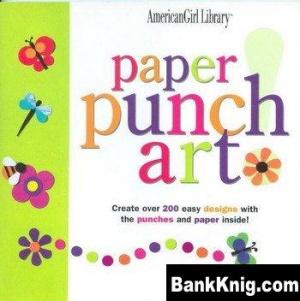 Журнал Paper Punch Art jpeg 2,77Мб