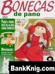 Журнал Bonecas de pano Ano 1 №1 jpeg 12,5Мб