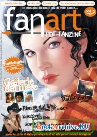 Fanart Fanzine №04-05 2011.