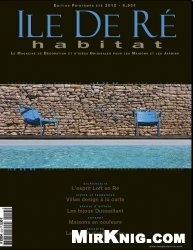 Журнал Ile de Re Habitat - Printemps/Ete 2012