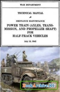 Книга Technical Manual.  Power Train for Half-Track Vehicles.