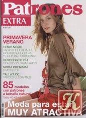 Журнал Patrones Extra №268