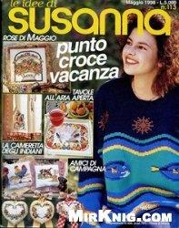 Журнал Le idee di Susanna №113 1998 Maggio