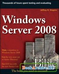 Книга Windows Server 2008 Bible.