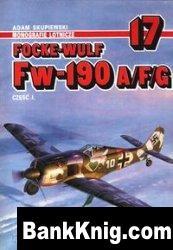 Книга Focke-Wulf Fw-190 A/F/G Cz. 1 (Monografie Lotnicze 17)