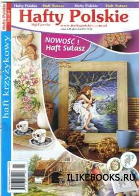 Журнал Hafty Polskie 05-06 2011