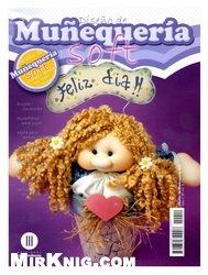 Журнал Munequeria soft Ano 2 №14