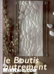 Книга Le Boutis autrement