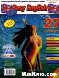 Аудиокнига Easy English № 27