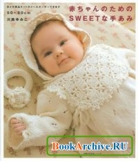 Журнал Baby Knit Sweet 50-80cm