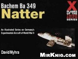 Книга Bachem Ba 349 Natter