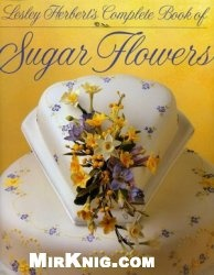 Книга Complete Book of Sugar Flowers