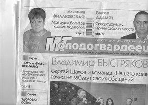 северодонецк выборы кандидаты от шахова рассказывают как спокойно ездят в Луганск