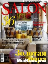 Salon-interior №10 2015