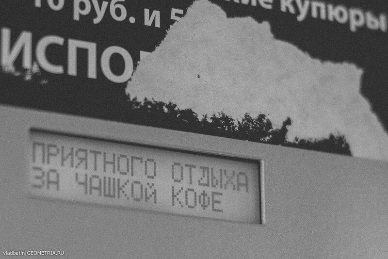 25052015 Краса ненаглядная ЕВРАЗ НТМК
