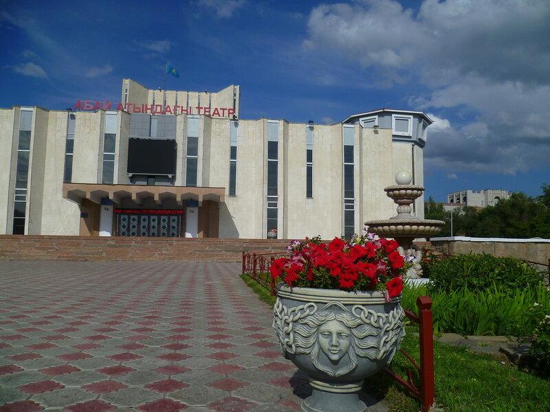 Семипалатинск, театр Абая (Semipalatinsk, Abai Theatre)