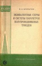 Серия: Массовая радио библиотека. МРБ - Страница 13 0_ef9e9_6b34ca27_orig