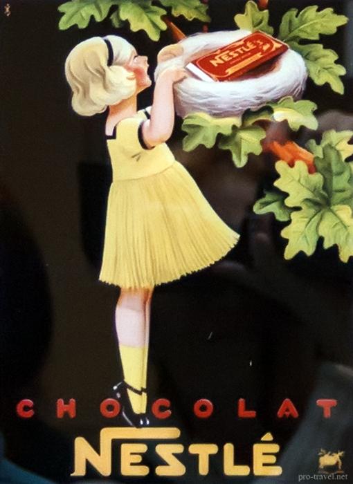 Шоколад в Швейцарии