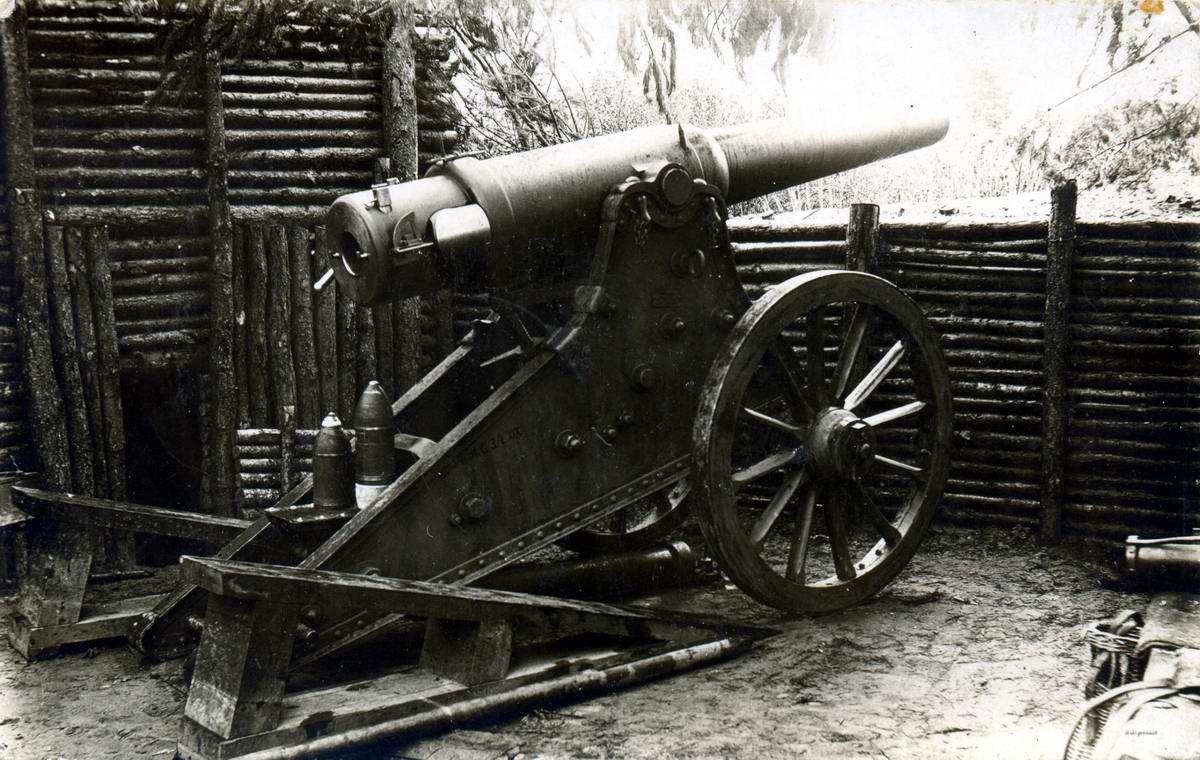 Гаубица калибра 15 см производства 1890-х годов на Восточном фронте (1914 год)