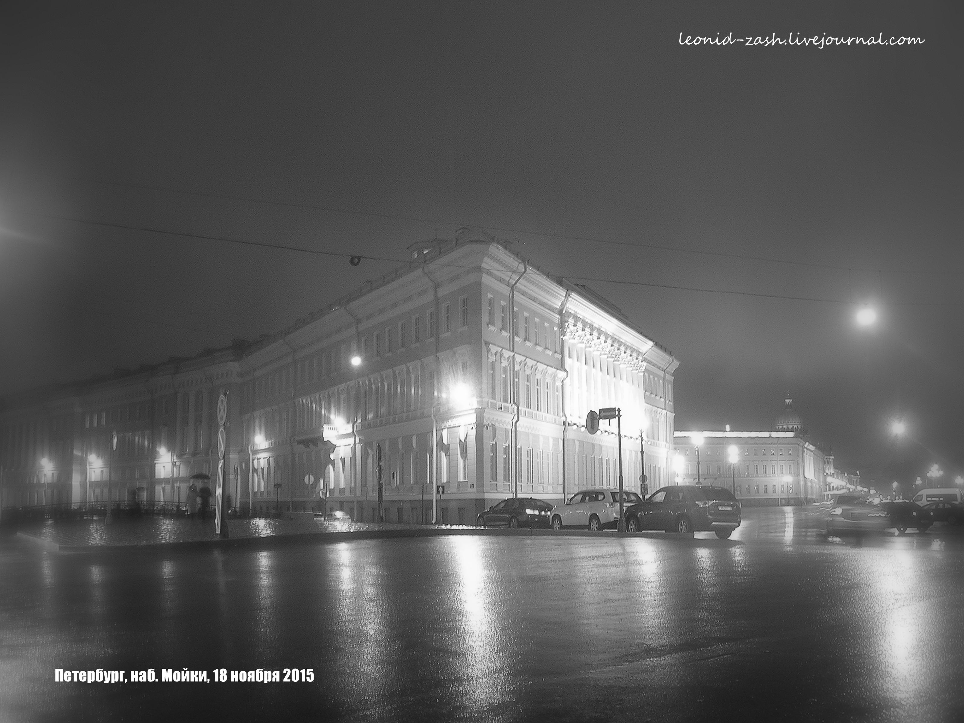 Мойка Петербург 22.JPG